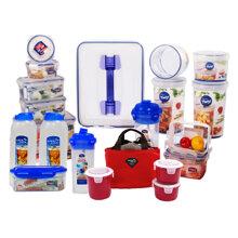 Bộ 20 món hộp bảo quản thực phẩm Classic Lock&Lock - HPL883S20A