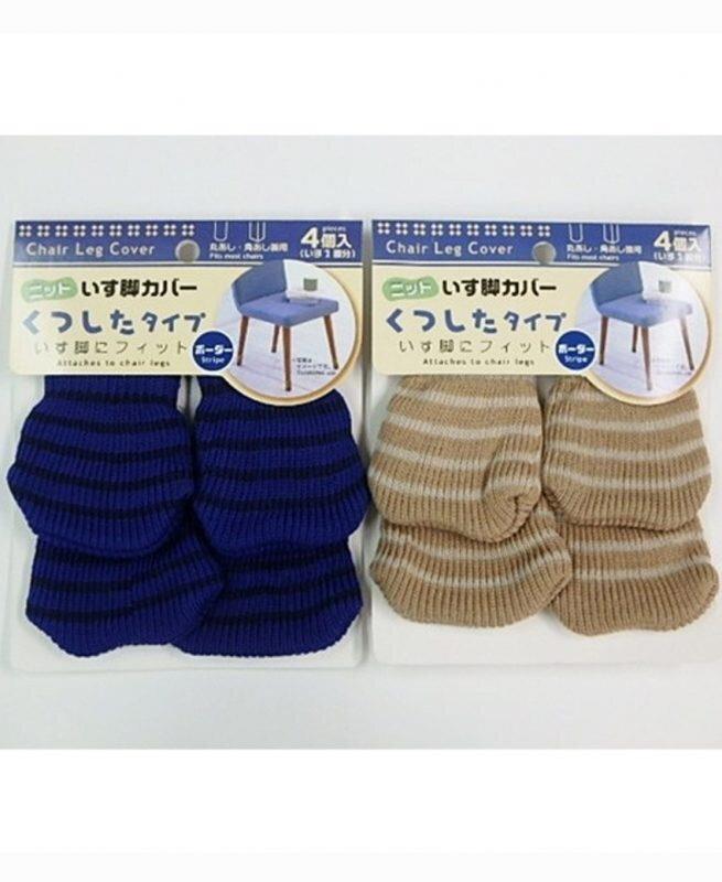 Bộ 4 dụng cụ bọc chân ghế chống xước sàn – mẫu kẻ ngang (Japan)