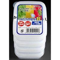 Bộ  4 hộp nhựa nhí 100ml hàng Nhật Bản