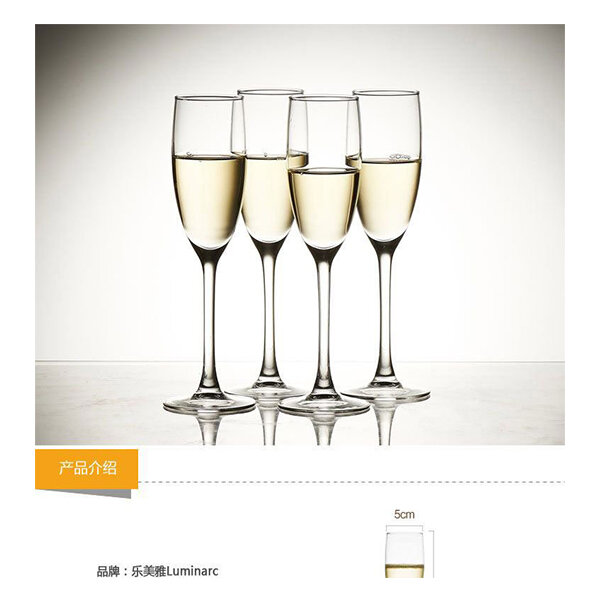 Bộ 4 ly champagne Luminarc G8981 160ml