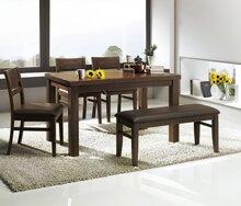 Bộ bàn 6 ghế Plato Jang In IDCB-4176