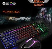 Bộ bàn phím giả cơ và chuột chuyên game Flying Colors K3621