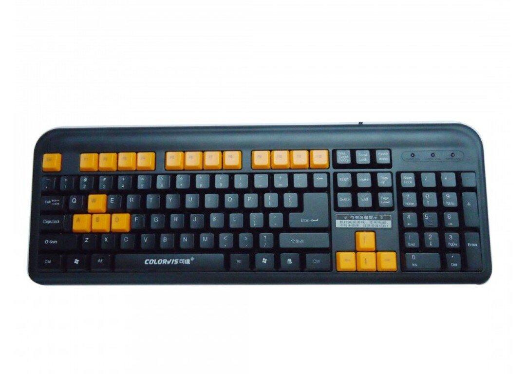 Bộ chuột và bàn phím Colorvis C87