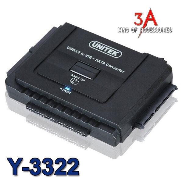 Bộ chuyển đổi IDE/SATA RA USB 3.0 UNITEK Y-3322