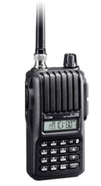 Bộ đàm cầm tay Icom - IC-V80 #50 (pin 1400mAh)