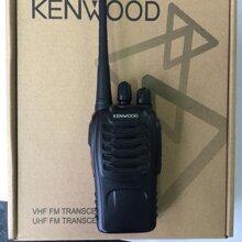 Bộ đàm Kenwood TK-309