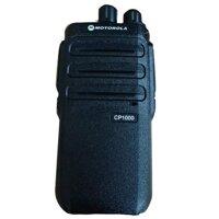 Bộ đàm Motorola CP1000