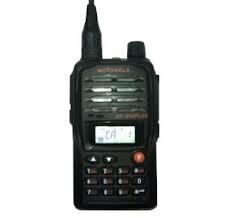 Bộ đàm Motorola GP900Plus