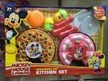 Bộ đồ chơi cắt bánh pizza nhỏ 661-10