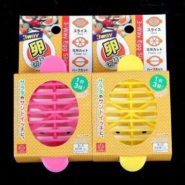 Bộ dụng cụ cắt trứng 3 trong 1 Niheshi 6104