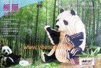 Bộ ghép hình 3D Gấu trúc Veesano VB-04
