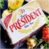 Bơ lạt President 250g