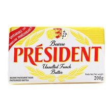 Bơ nhạt Président gói 200g