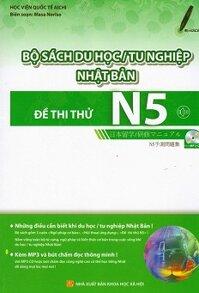 Bộ sách du học tu nghiệp Nhật Bản đề thi thử N5 (Kèm CD)