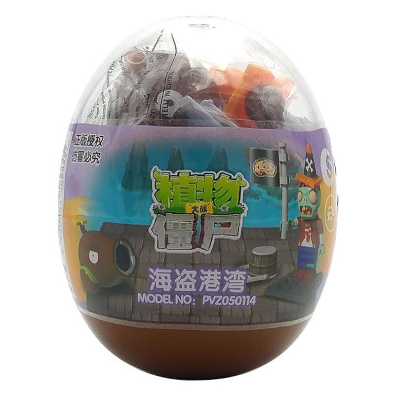 Bộ sưu tầm Trứng-Trái cây đại chiến Zombies 2 PVZ-050114