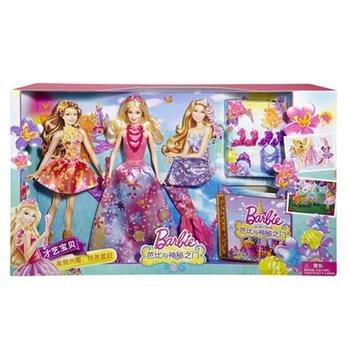 Bộ sưu tập thời trang thế giới thần tiên Barbie CHT58