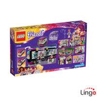 Bộ xếp hình Xe buýt biểu diễn ngôi sao LEGO Friends 41106
