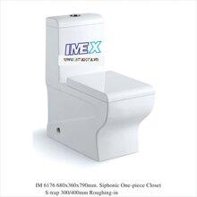 Bồn Cầu Một Khối IMEX IM6176 (IM 6176)