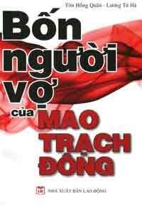 Bốn người vợ của Mao Trạch Đông