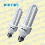 Bóng đèn compact Philips - 50W