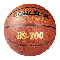 Bóng rổ Geru Star BS-700