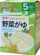 Bột ăn dặm gạo Nhật KOSHIHIKARI FC1 5th