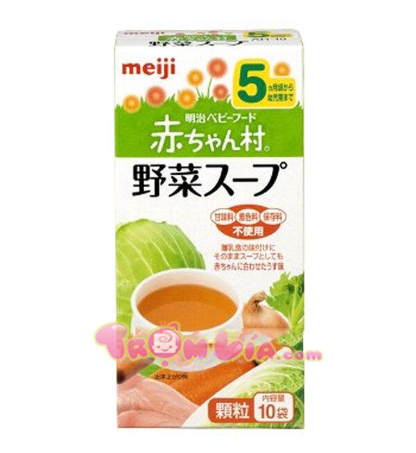 Bột ăn dặm Meiji vị gà và rau củ cho trẻ từ 7 tháng trở lên