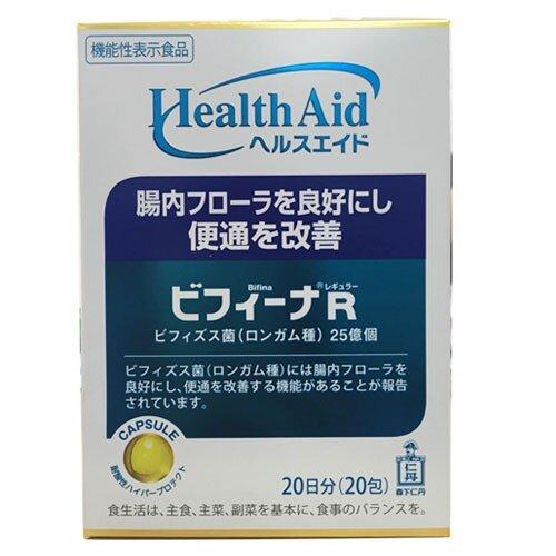 Bột men vi sinh sống hỗ trợ tiêu hóa Bifina R Nhật Bản 20 gói