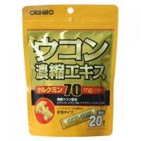 Bột nghệ giải rượu Ukon Orihiro của Nhật Bản 20 gói/túi