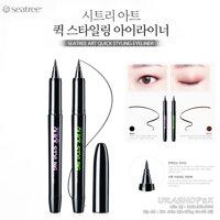 Bút kẻ mắt Seatree Art Quick Styling Eyeliner