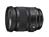 Ống kính Sigma 24-105mm F4 DG OS HSM / DG HSM