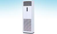 Điều hòa - Máy lạnh Daikin FVRN140BXV1V/RR140DBXY1V - tủ đứng, 1 chiều, 45000Btu