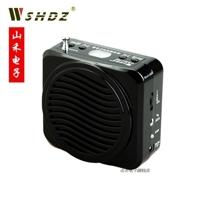 Máy trợ giảng SHDZ SH 790