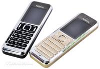 Điện thoại Nokia K68