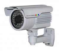 Camera box Deantech DA-300 - hồng ngoại