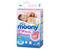 Tã dán Moony size S 84 miếng (trẻ từ 4 - 8kg)
