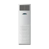 Điều hòa - Máy lạnh Midea MFS50CR (MFS2-50CR) - Tủ đứng, 1 chiều, 50000 BTU