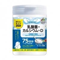Kẹo bổ sung Canxi, Vitamin D Unimat Riken Nhật Bản