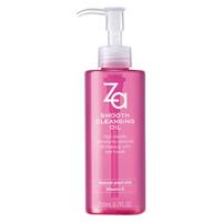 Dầu tẩy trang dịu nhẹ Za cho da mặt Smooth Cleansing Oil 200ml