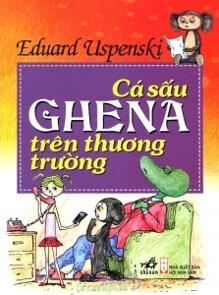 Cá sấu Ghena trên thương trường - Eduard Uspenski
