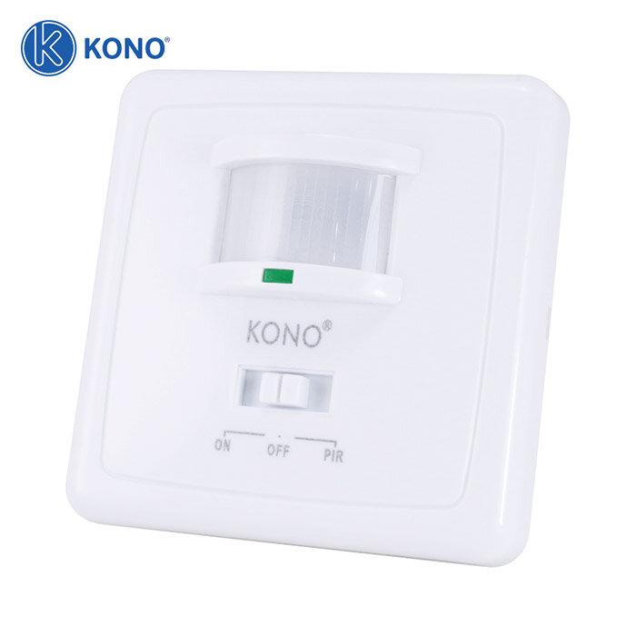 Cảm biến hồng ngoại gắn tường Kono KN-W08B