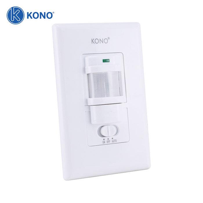 Cảm biến hồng ngoại gắn tường Kono KN-W09B