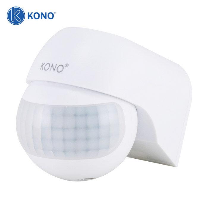Cảm biến hồng ngoại gắn tường Kono KN-S15B