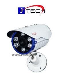 Camera AHD hồng ngoại J-tech AHD5603B