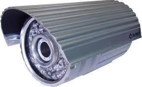 Camera box Vantech VT-5200M