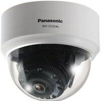 Camera dome Panasonic WVCF314LE