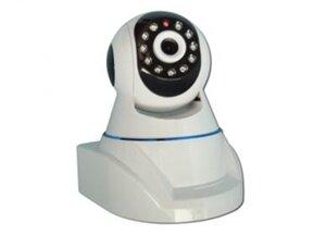 Camera giám sát Keeper PB100W