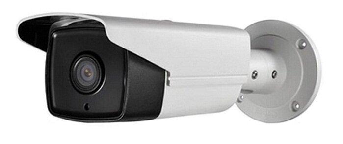 Camera HDParaGon HDS-4225VF-IRZ5