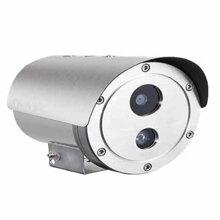 Camera IP 2MP HDParagon HDS-EX6222IRA - chống cháy nổ
