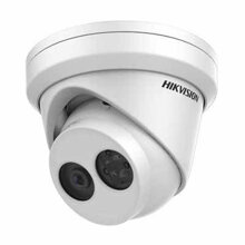 Camera IP 3MP Hikvision DS-2CD2335FWD-I